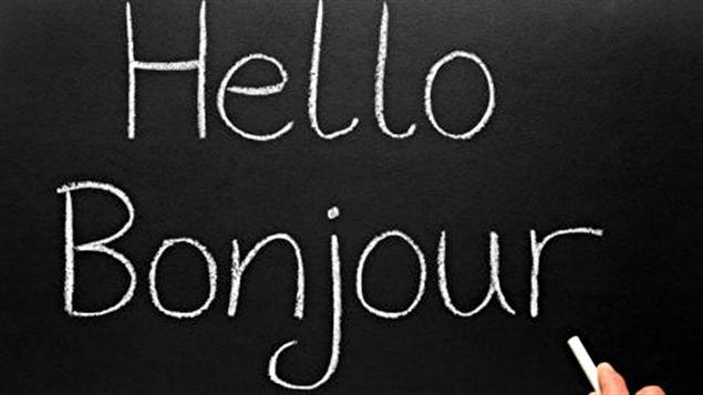 """Le bilinguisme """"linguistique"""" - Crédit photo: ici.radio-canada.ca"""
